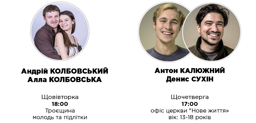 ----_-----