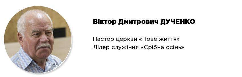 ------------_--------1